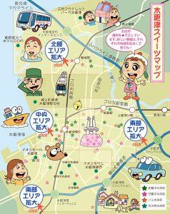 木更津スイーツマップ全市エリア画像